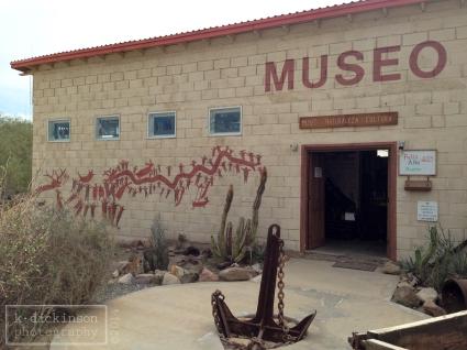 Museo de Naturaleza y Cultura